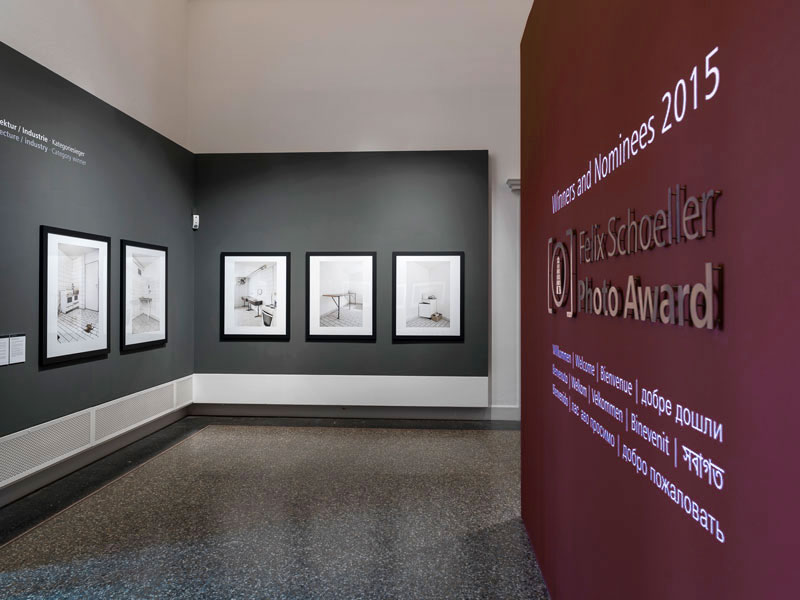 A glance at our exhibition 2015/2016